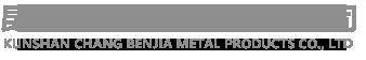 钣金外壳,金属壳体,铝合金机箱,外壳加工厂,五金外壳设计生产定制加工